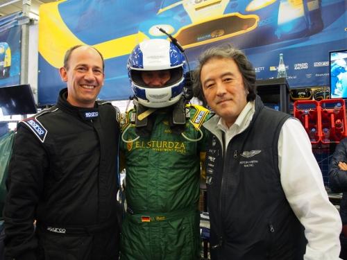 Nurburgring_2015_04.jpg
