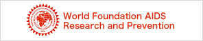 World Foundation AIDS Research and Prevention