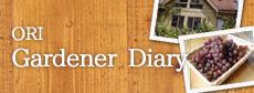 ORI Gardener Diary