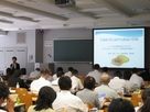 ORI held a Luncheon Seminar at the 63rd Meeting of Japanese Society for Food Science and Technology