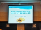 Luncheon Seminar and Booth Exhibition at 47th annual conference of International Society for Orthomolecular Medicine