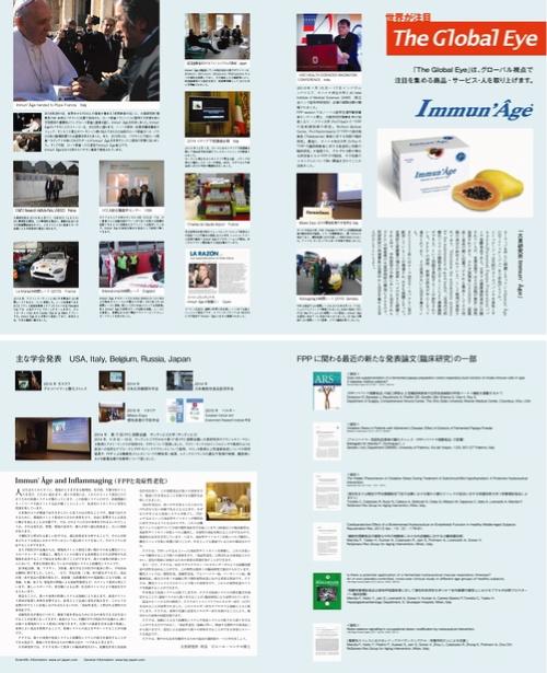 LeadersReview_vol.84_p26-29.jpg
