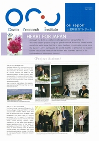 Ori report No.7 Spring 2012
