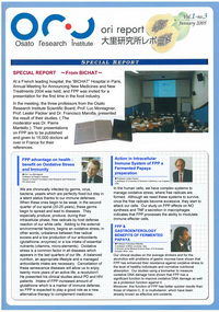 Ori report No.3 January 2005