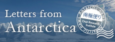 Letters from Antarctica